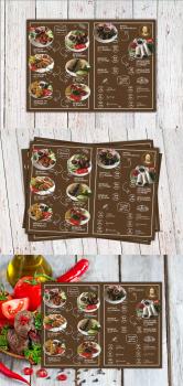 #Дизайн#Разворот меню#Шашлик#