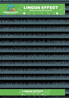Форма для документа