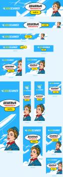 AviaScanner