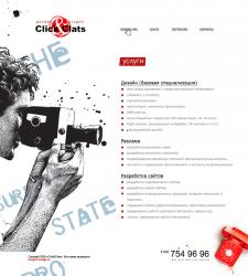 WEB сайт студии-дизайна «Click&Clats»