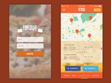 Дизайн приложения для сети пиццерий
