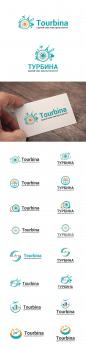 логотип для турфирмы