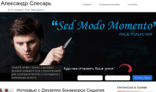 Ведение блога и SMM для сайта blog.knifemak.com