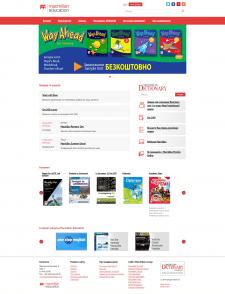 Macmillan education - корпоративный сайт (Битрикс)