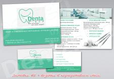 Рекламные материалы для стоматологии