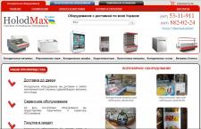 Интернет магазин холодильного оборудования