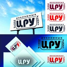 Логотип Центра Рекламных Услуг