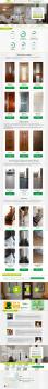 Сайт для студии комфортного дизайна