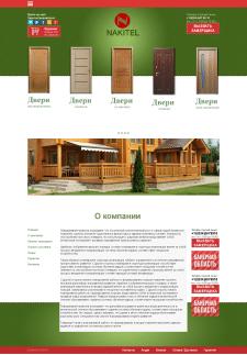 Сайт компании по производству дверей