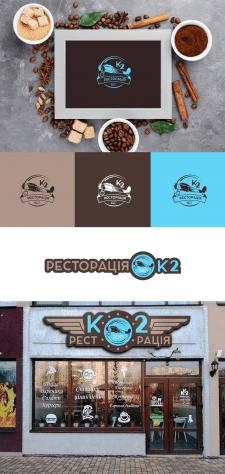 Логотип в винтажном стиле + вывеска для кафе