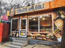 Roll and Doner