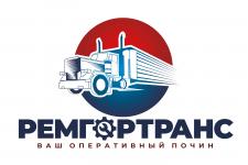 Транспортно-ремонтная служба, ч.1