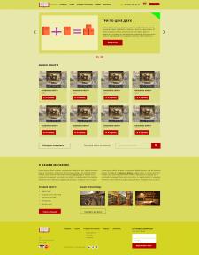 Landing page для интернет магазина по продаже книг