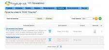TMS система на Joomla 1.7