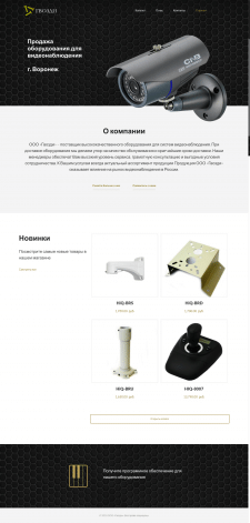 """ООО """"Гвозди"""""""