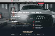 Редизайн сайта и добавление базы данных