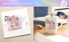 Дизайнерский QR код