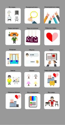 иконки для сайта мебели