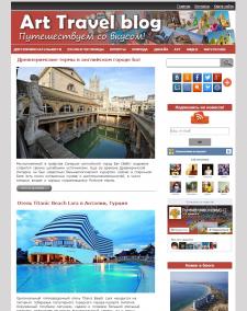 Сайт туристической тематики