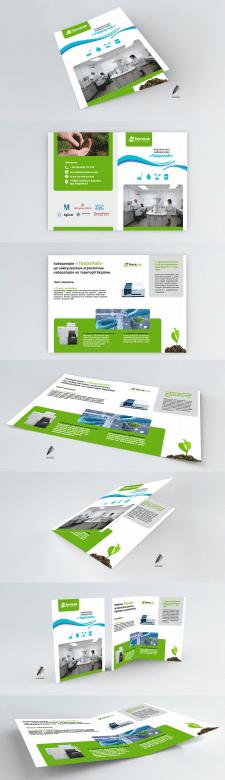 Дизайн листови«Агрохімічна лабораторія«Терралаб»