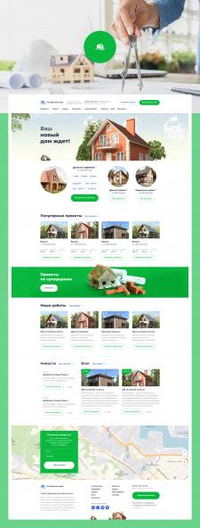 Perspectiva - Строительство домов