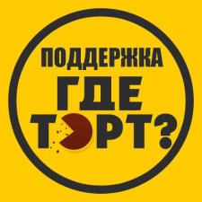 GdeTort.ru - полезно для тортоделов!