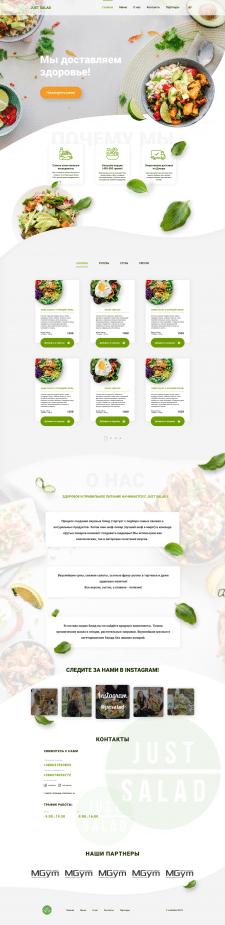 Концепт сайта доставки еды