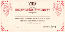 Создание шаблона сертификата
