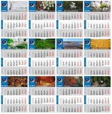 Дизайн перекидного календаря 2018