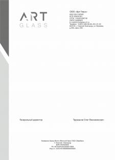 Дизайн бланка