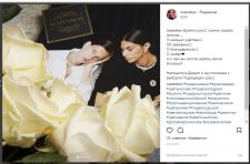 Пост в Инстаграм - Доставка цветов