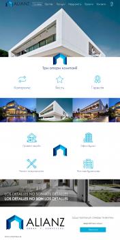 Корпоративний сайт-визитка