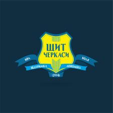 Лого общественной организации