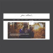 ForShort | Blog