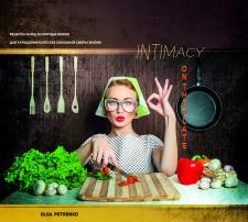 Обложка кулинарной книги- Конкурсная работа