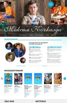 Сайт юного актера Максима Качкалда