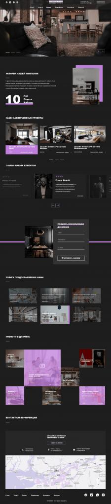 Дизайн сайта студии по оформлению интерьера