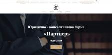 Сайт для ЮКФ Партнер