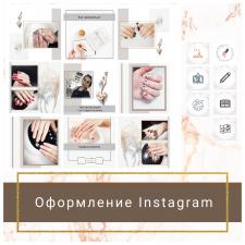 Оформление фирменного стиля Instagram