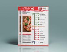 Технічна карта для піцерії