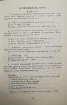 Выполнение контрольных, перевод  и набор текстов