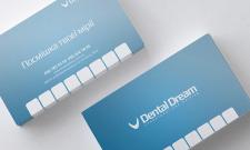 Логотип и визитки для Dental Dream