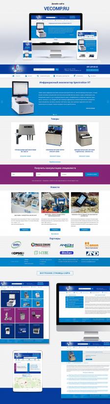 """Дизайн сайта """" Vecomp.ru"""""""