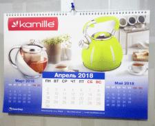 Настенный перекидной календарь А5