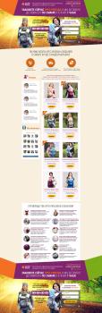Landing Page Love & Carry – эрго-рюкзаки