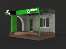 Визуализация фасада. Резерв