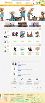 Интернет-магазин детских товаров - Shopix
