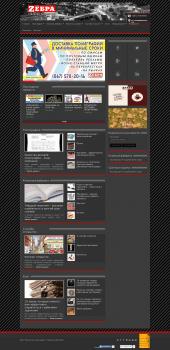 Корпоративный сайт центра полиграфии