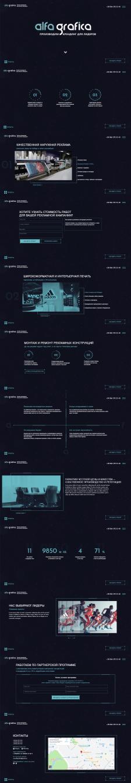 Сайт компании 3d печати