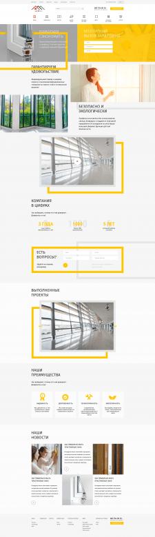Дизайн сайта для Артифекс